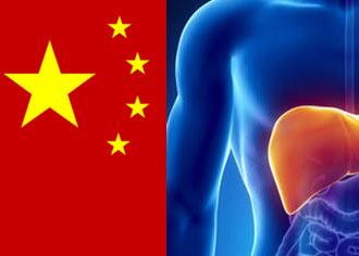 Behandlungsangebote aus Heidelberg und Texas. Doch China möchte den todkranken Friedensnobelpreisträgers Liu Xiaobo nicht ausreisen lassen