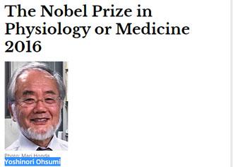 Yoshinori Ohsumi erhält den Medizinnobelpreis 2016