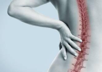 Rückenschmerzen, Ursache